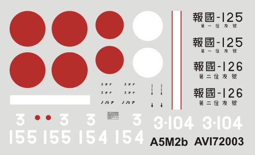 AVI72003 A5M2b - decal