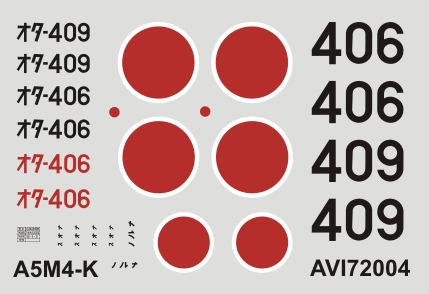 AVI72004 A5M4-K - decal
